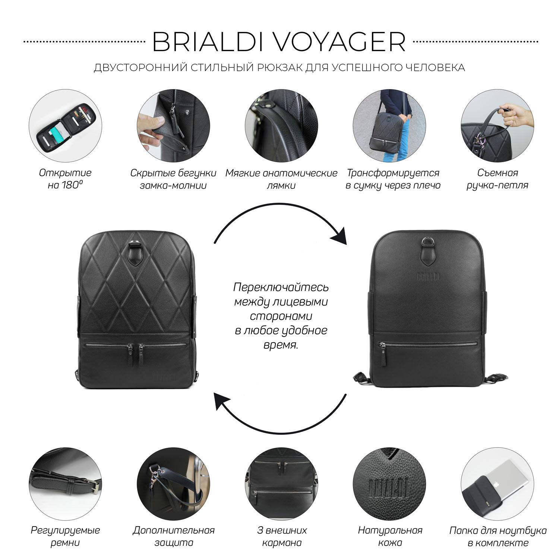 Купить Стильный кожаный рюкзак BRIALDI Voyager (Вояджер) relief black, Италия, Черный, Натуральная кожа высококачественной выделки Canyon