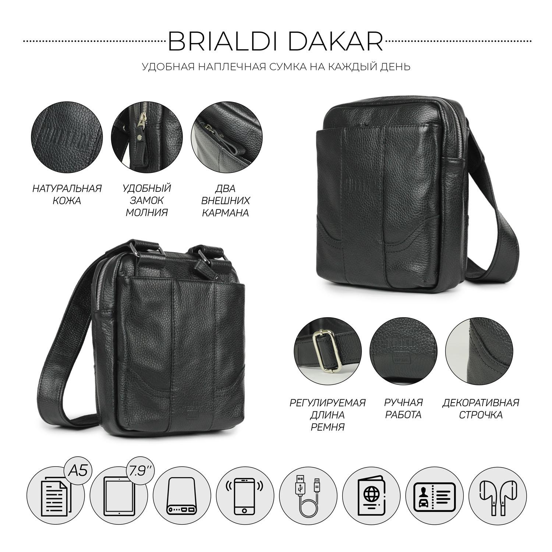 Кожаная сумка через плечо BRIALDI Dakar (Дакар) relief black, Черный
