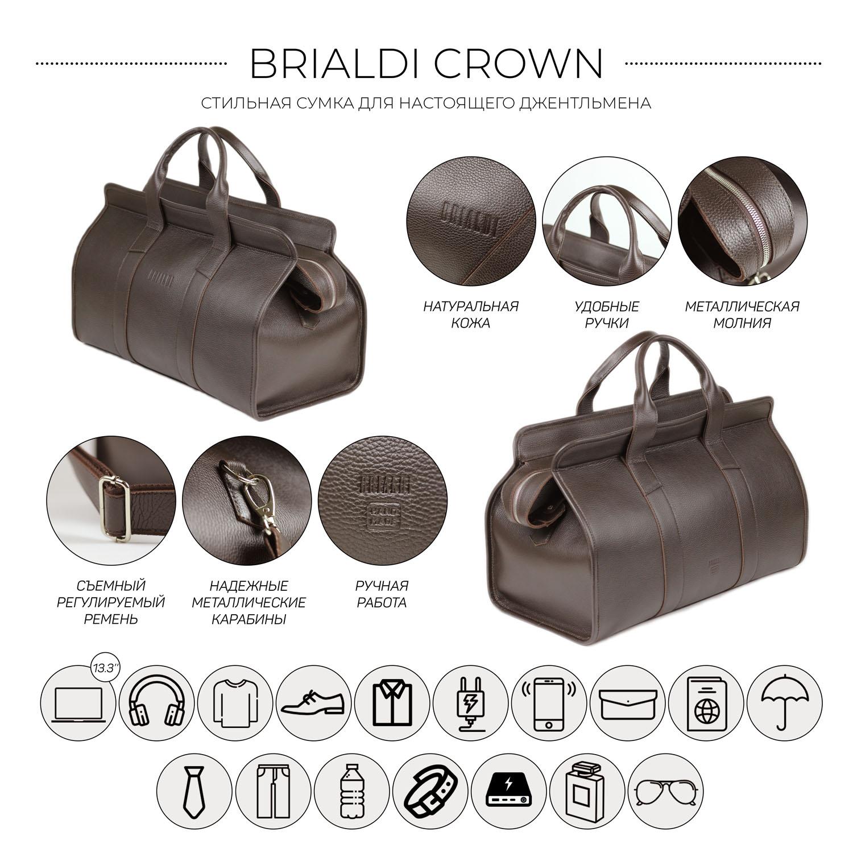 Дорожная сумка BRIALDI Crown (Краун) relief brown, Коричневый