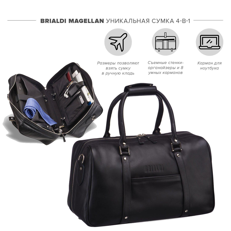 Купить Дорожно-спортивная сумка трансформер BRIALDI Magellan (Магеллан) black, Италия, Черный, Натуральная кожа высококачественной выделки Nappa