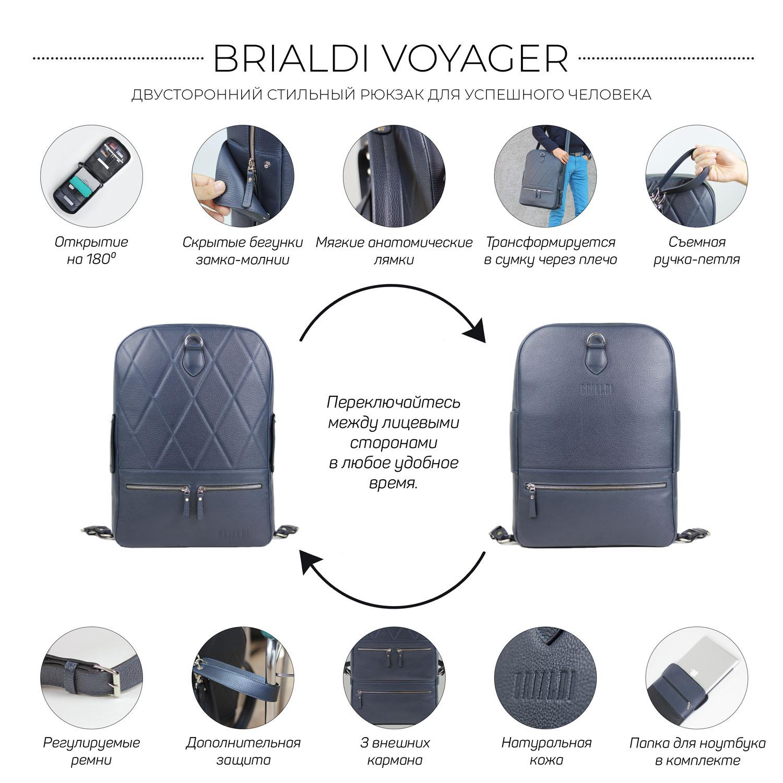 Стильный кожаный рюкзак BRIALDI Voyager (Вояджер) relief navy, Синий