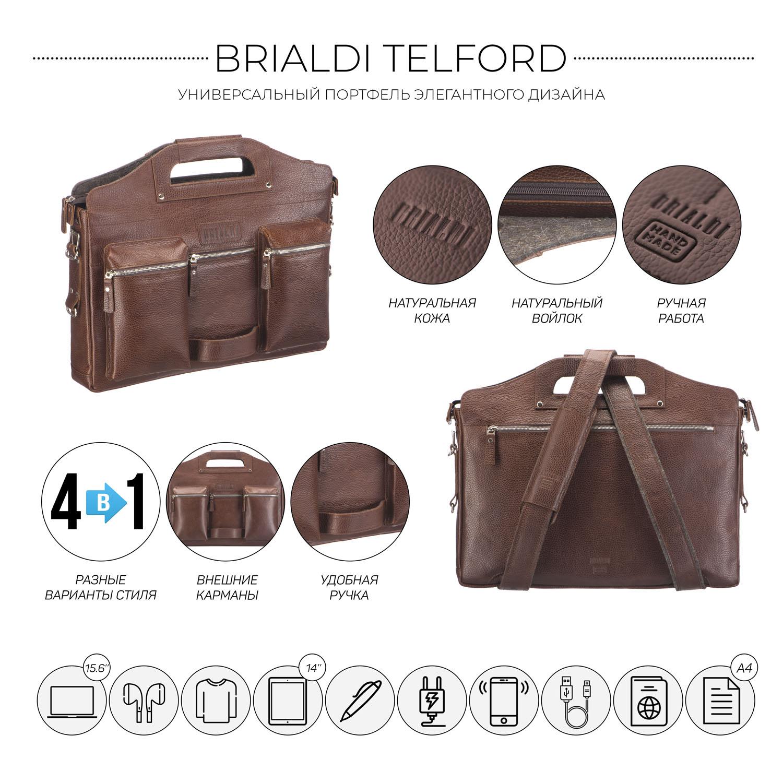 Купить со скидкой Универсальный портфель BRIALDI Telford (Телфорд) relief rust
