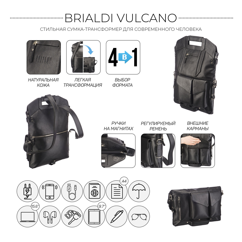 Купить Сумка-трансформер 4-в-1 BRIALDI Vulcano (Вулькано) relief black, Италия, Черный, Натуральная кожа Canyon