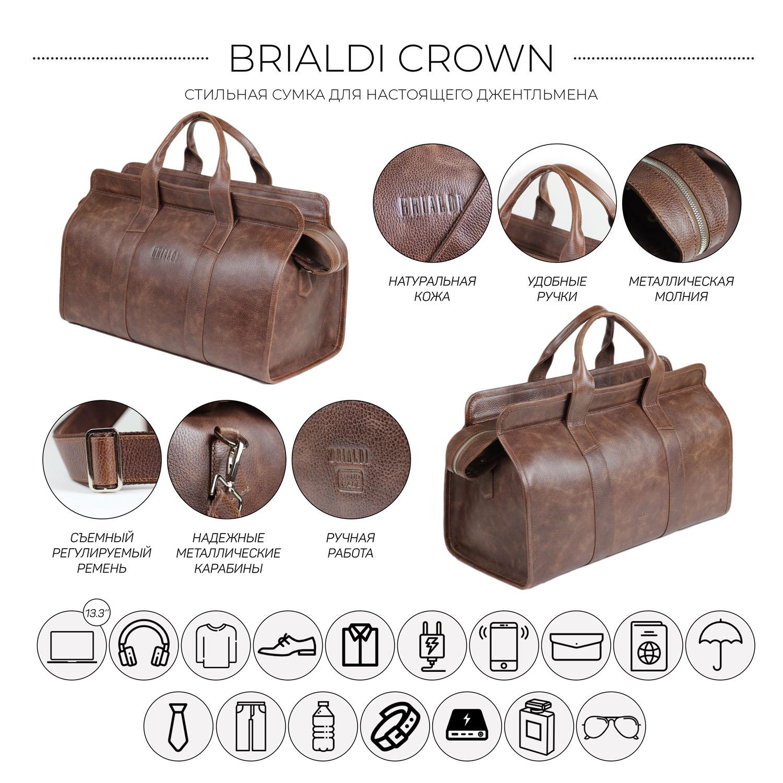 Купить Дорожная сумка BRIALDI Crown (Краун) relief rust, Италия, Рыжий, Натуральная кожа КРС сорта Canyon (рельефная фактура)