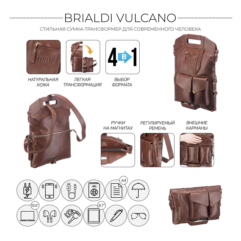 Купить Сумка-трансформер 4-в-1 BRIALDI Vulcano (Вулькано) relief rust, Италия, Рыжий, Натуральная кожа Canyon