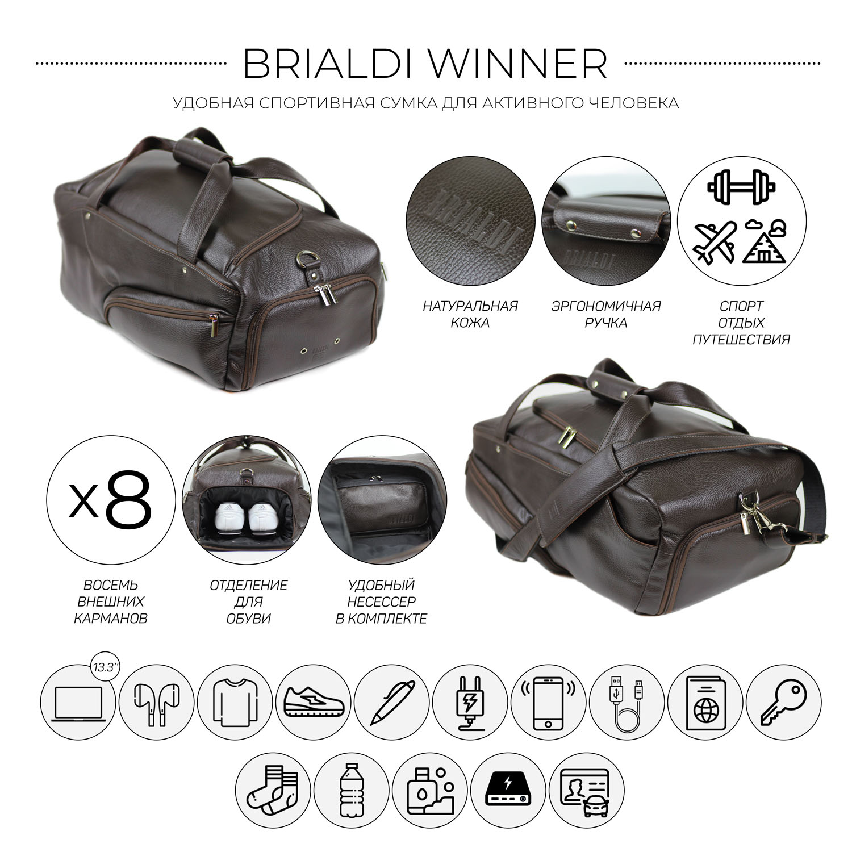 Дорожно-спортивная сумка BRIALDI Winner (Виннер) relief brown, Коричневый