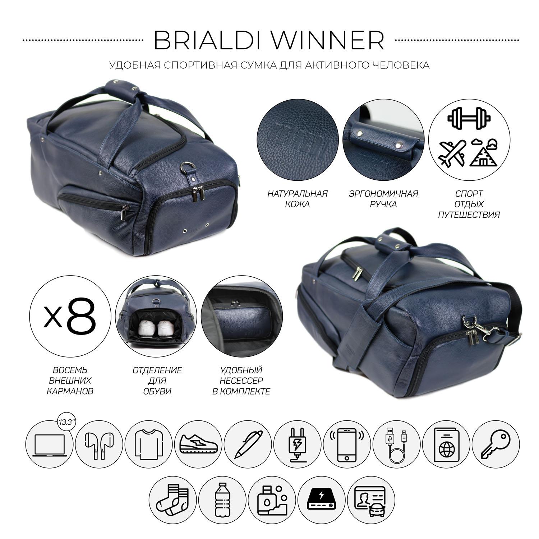 Дорожно-спортивная сумка BRIALDI Winner (Виннер) relief navy, Синий
