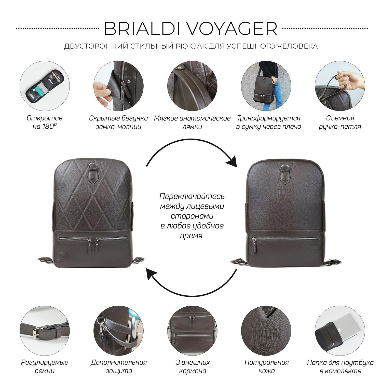 Стильный кожаный рюкзак BRIALDI Voyager (Вояджер) relief brown, Коричневый
