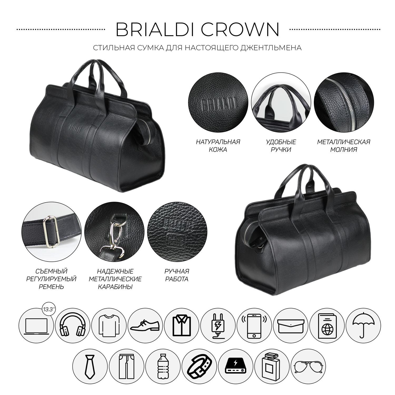 Купить Дорожная сумка BRIALDI Crown (Краун) relief black, Италия, Черный, Натуральная кожа КРС сорта Canyon (рельефная фактура)