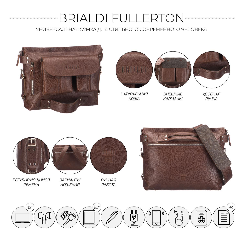 Купить со скидкой Универсальная сумка BRIALDI Fullerton (Фуллертон) relief rust