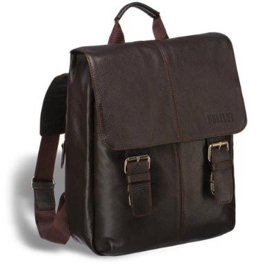 9194ddb86b60 Модные мужские кожаные сумки через плечо 2019 года - рейтинг хороших ...