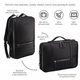 3a05f623f1b0 Бизнес рюкзаки для мужчин — купить недорого деловой рюкзак в Москве ...