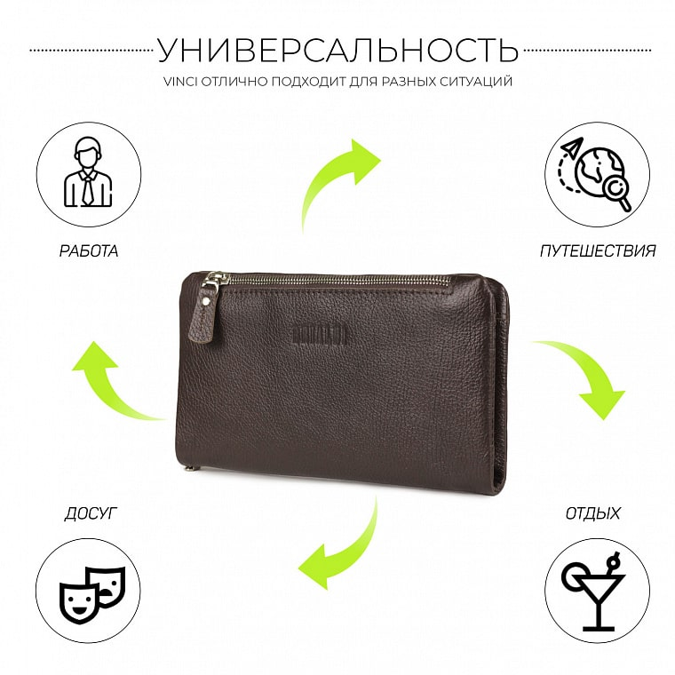 Мужской клатч мягкой формы с двумя внешними карманами BRIALDI Vinci (Винчи) relief brown - вид 8