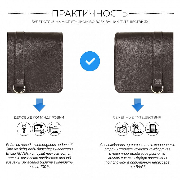 Дорожный несессер BRIALDI Rover (Ровер) relief brown - вид 8