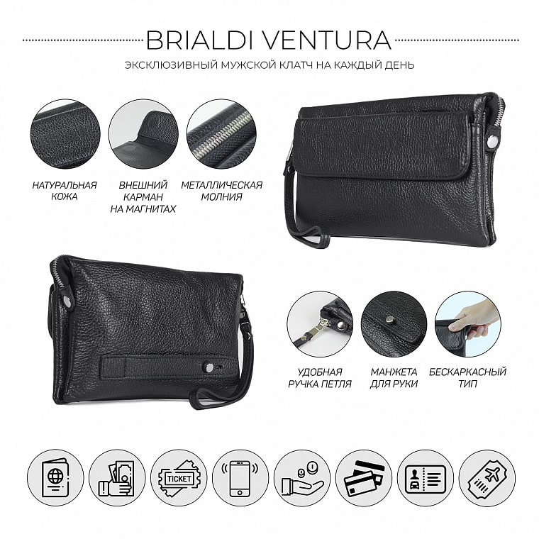 0dffff1fa6ff Мужской кожаный клатч BRIALDI Ventura (Вентура) relief black купить ...