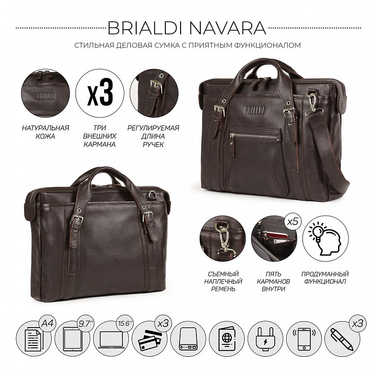 Деловая сумка BRIALDI Navara (Навара) relief brown - вид 1