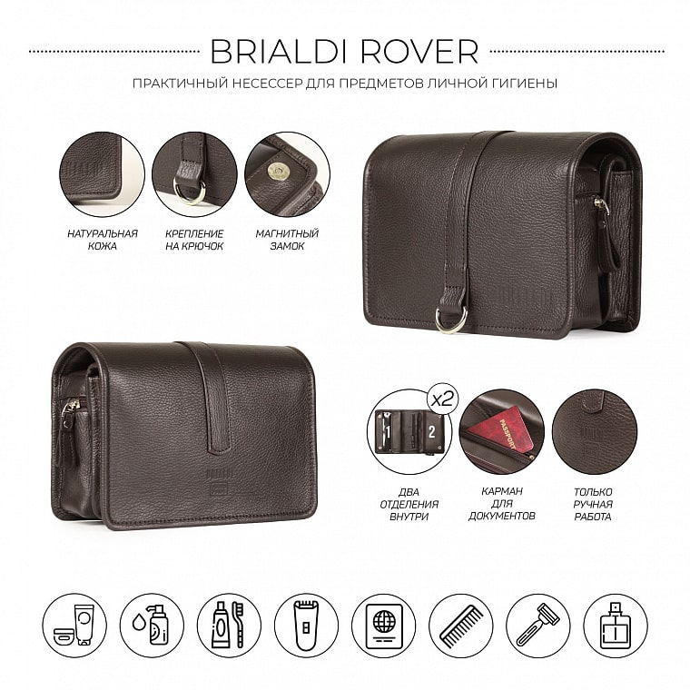 Дорожный несессер BRIALDI Rover (Ровер) relief brown - вид 2