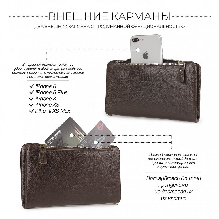 Мужской клатч мягкой формы с двумя внешними карманами BRIALDI Vinci (Винчи) relief brown - вид 2