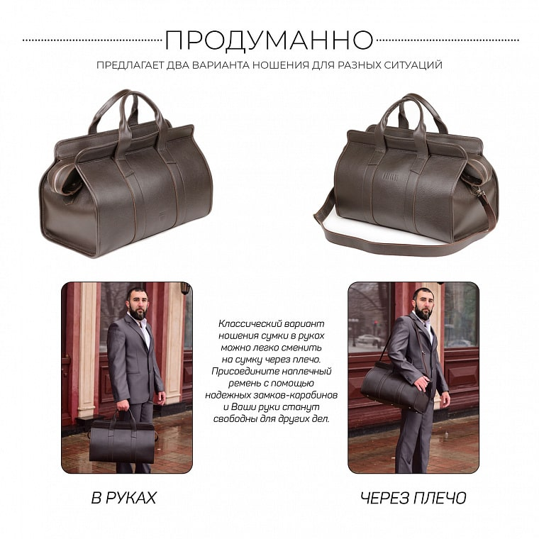 Дорожная сумка BRIALDI Crown (Краун) relief brown - вид 7
