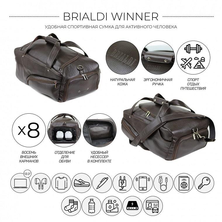 77dae4ba7419 Дорожно-спортивная сумка BRIALDI Winner (Виннер) relief brown купить ...